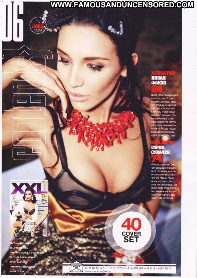 Bogdana Nazarova No Source Tits Babe Big Tits Celebrity Posing Hot